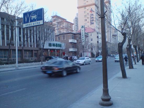 GreenTree Inn Tianjin Nanjing Road Walking Street Business Hotel : 外面
