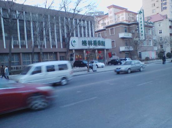 GreenTree Inn Tianjin Nanjing Road Walking Street Business Hotel: 外面