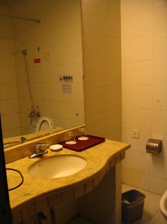 Xinhaigang Hotel : 鑫海港大酒店浴室