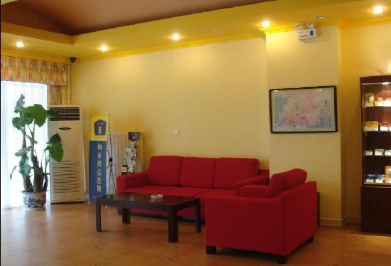 Home Inn (Qingdao Pijiu Street): 酒店大堂