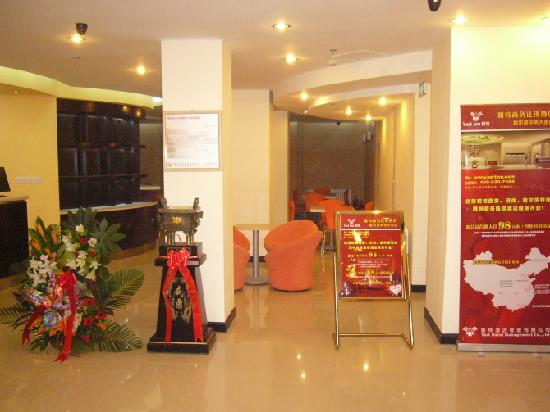 7 Days Inn   (Harbin Central Street): 大堂