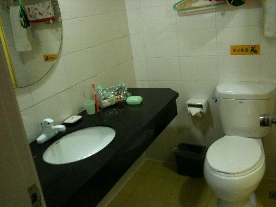 Home Inn (Shanghai Pudong South Road Shibo): 卫生间很干净