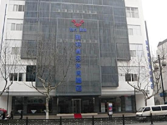 Hanting Express Suzhou Yinmaqiao 2nd: 外面