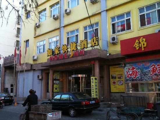Photo of Home Inn (Beijing Xiao Xi Tian)