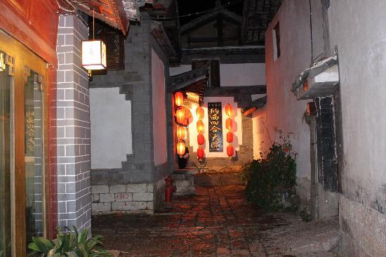 Mu's Hostel : 四合院