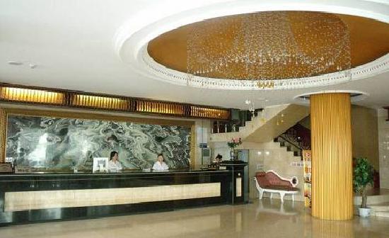Jinse Gangwan Hotel: 大厅