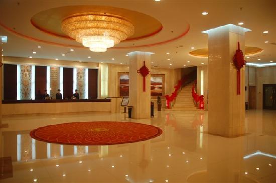 Jinyuan Hotel : 金缘大酒店前厅