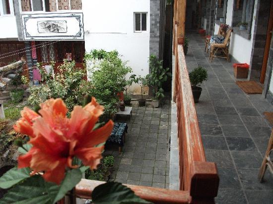 Yixianju Hotel: 院子