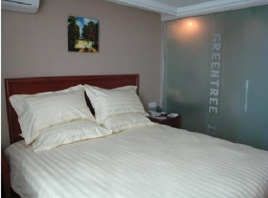 Photo of GreenTree Inn Beijing Xueyuan Road Business Hotel