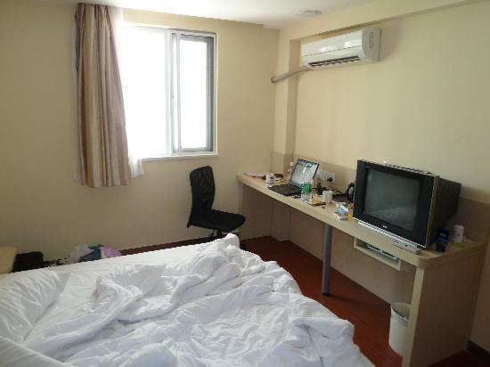 Hanting Express Hotel (Shenzhen Huaqiang North)