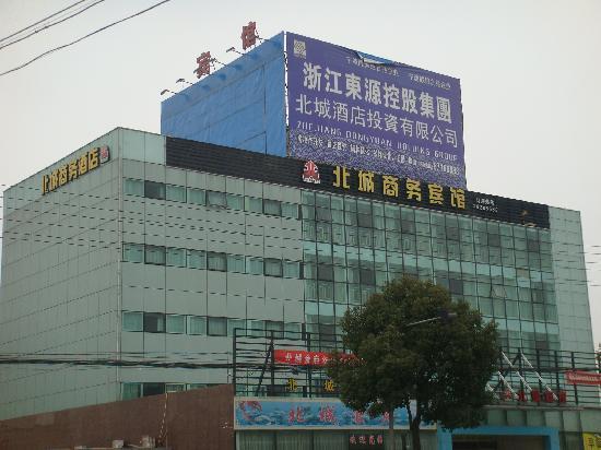 Beicheng Business Hotel - Reviews  Ningbo  China