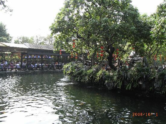 Baomo Scenery : 番禺宝墨园
