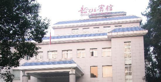 Shaoshan Hotel: RIMG0495