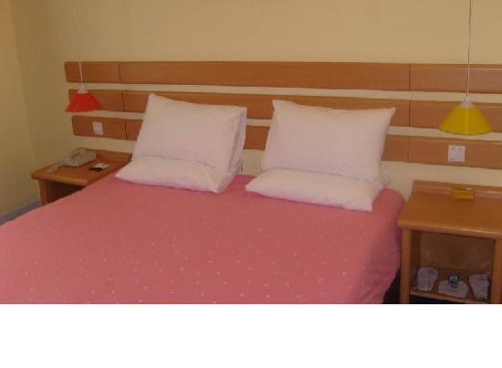 Home Inn (Beijing Huamao): 方便快捷的酒店