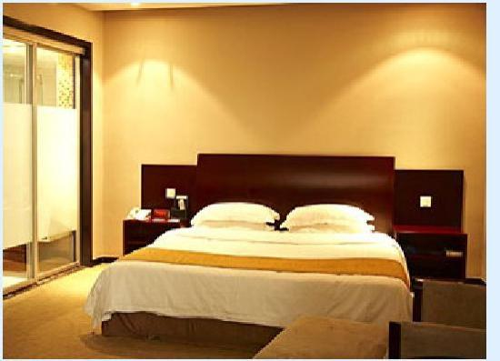 Bihaiyuntian Business Hotel