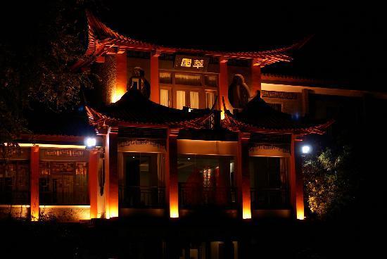 Yangzhou Cuiyuan City Hotel: DSC08510