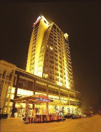 Jia Yu Emperor Hotel : 很像杜拜的帆船酒店