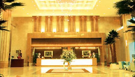 Jia Yu Emperor Hotel : 大堂