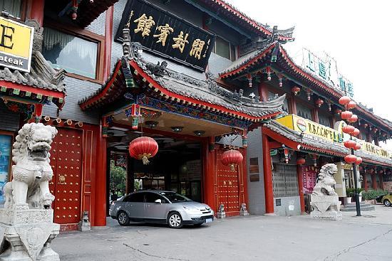 Kaifeng Hotel : DSC_5688