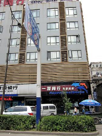 Happy Guest House (Nanqi): IMG_3892