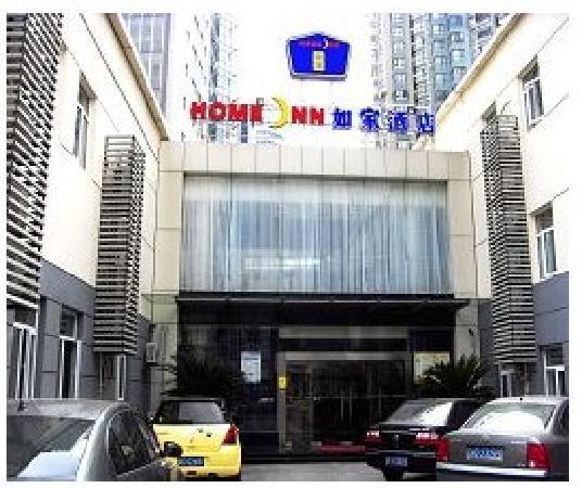 Home Inn Shanghai Zhongshan Park Yan'an West Road: 123