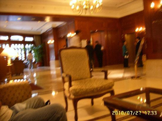 The Emperor Hotel: 大堂