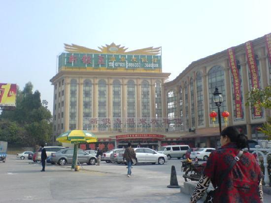 Qingyuan, จีน: 酒店外部