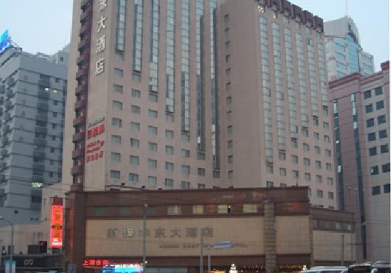 East China Hotel Shanghai: 7622494