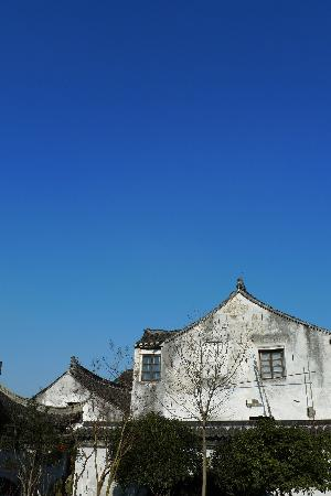 South Lake Guesthouse: 南湖公园