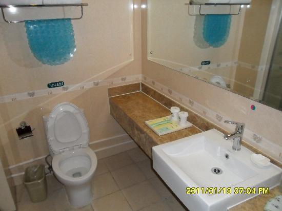 Huiquan Hotel Weifang Xinhua Road: 盥洗室