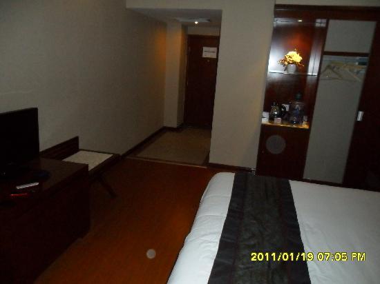 Huiquan Hotel Weifang Xinhua Road: 房间很大