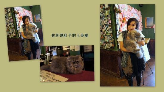 Nana Inn (Yangshuo West Street): 饿着了的王美丽