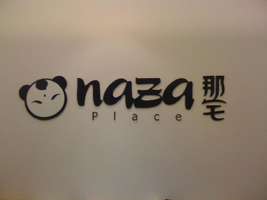 Naza International Youth Hostel : 那宅