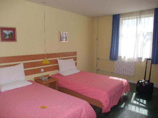 Home Inn (Luoyang Tanggong Middle Road): DSCF5452