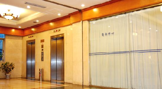 Xidebao Hotel (Huancheng North Road)