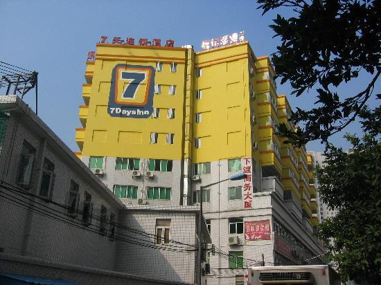 7 Days Inn (Guangzhou Zhongshan University North Door) : 3