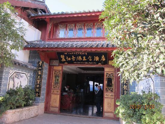 Lijiang Sanhe Hotel: 入口