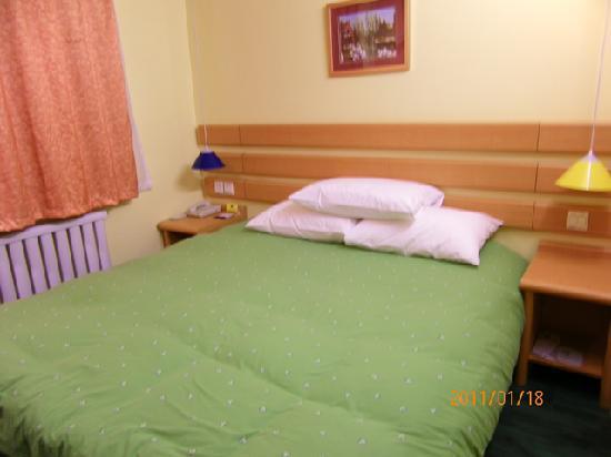 Home Inn (Urumqi Railway Bureau): C:\fakepath\100_1078