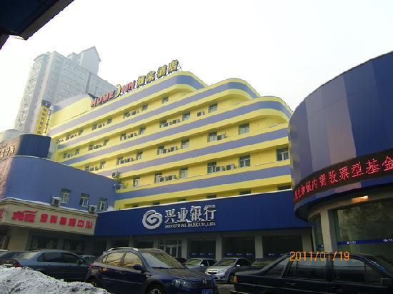 Home Inn (Urumqi Railway Bureau): C:\fakepath\100_1082