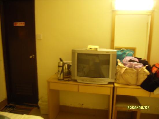 Hou Kong Hotel: SDC10006