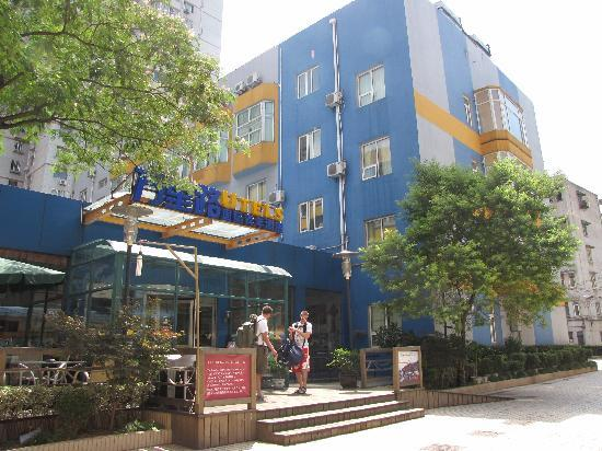 Shanghai City Central Youth hostel: 酒店外观