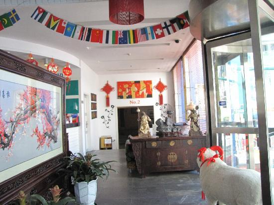 Shanghai City Central Youth hostel : 大堂