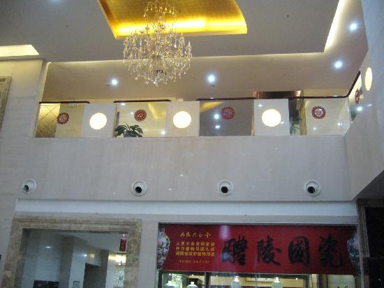 Dongfeng Hotel: 大堂2