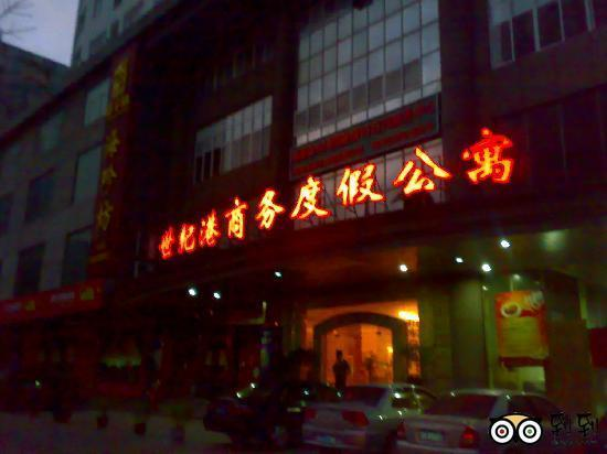 Shijigang Business Holiday Hotel: caption