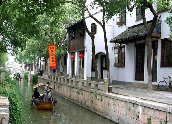 Wanshun Guest House