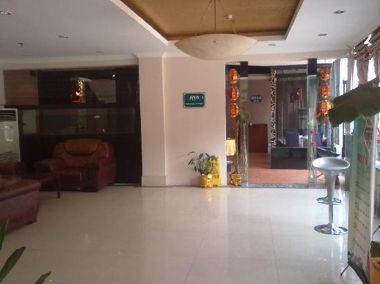 Gelin Hotel Wuhan Donghu: 大厅