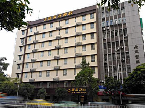 Green Tree Inn Guangzhou Dongfeng East Road Zhonghua Square: 4