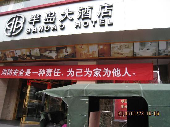 Bandao Hotel