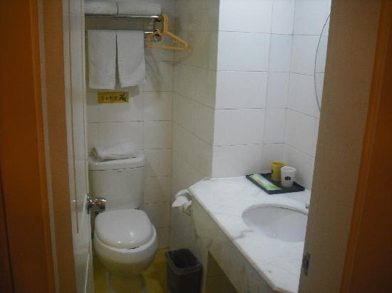 Home Inn Taiyuan Taoyuan North Road: DSCF0848