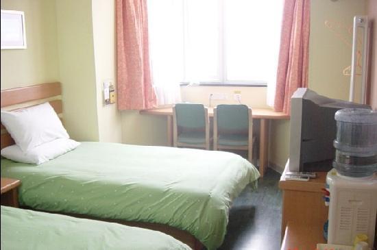 Xin Ru Jia Hotel (Xiamen): 设施比较陈旧